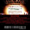 Royal Hunt at Loud Park Japan 2015