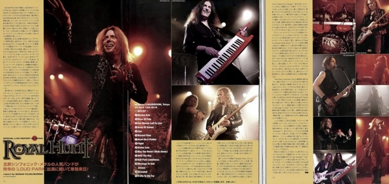 Burrn! Magazine Royal Hunt Live Report 2016