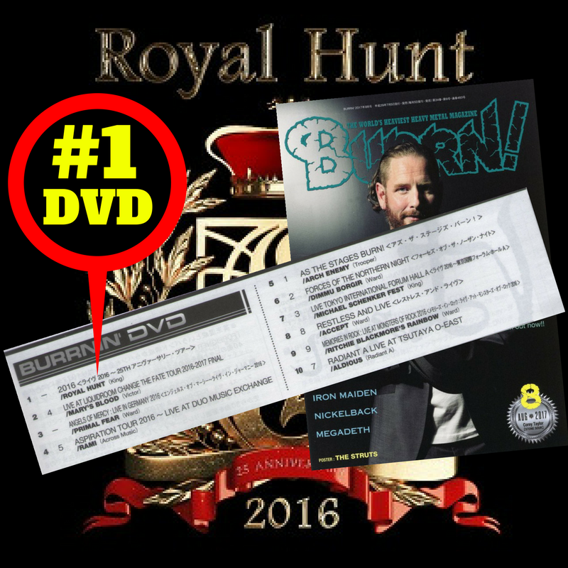 royal_hunt_number_one_burrnin'_dvd_burrn_august
