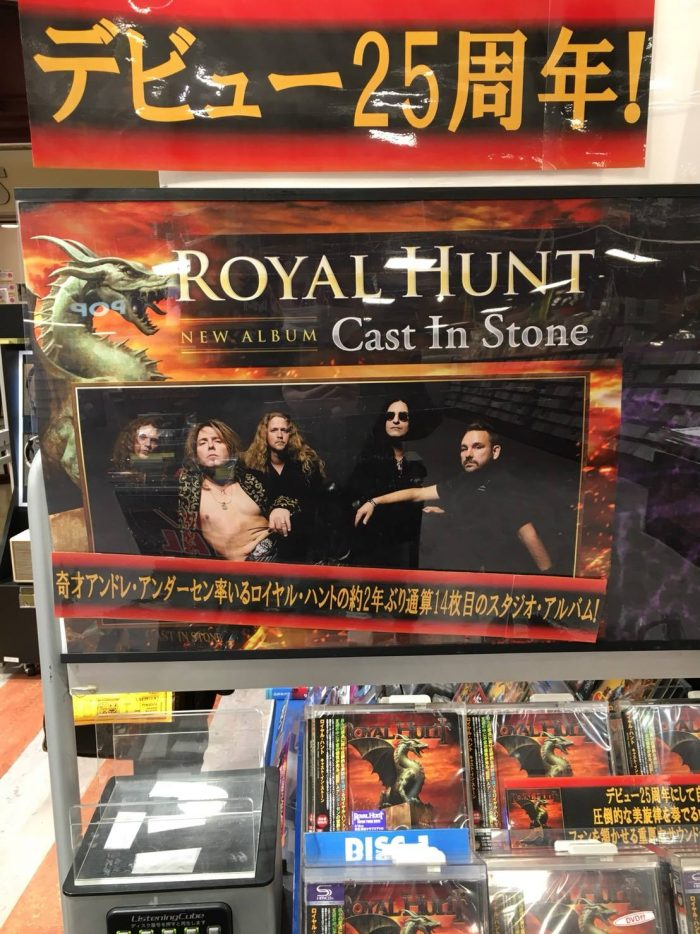 royal-hunt-cast-in-stone-new-album-top-selling-studio-album-2018